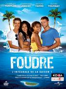 """Foudre"" - French Movie Cover (xs thumbnail)"