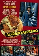 Alfredo, Alfredo - Italian Movie Poster (xs thumbnail)
