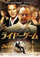 Cash - Japanese Movie Cover (xs thumbnail)