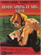 The Roman Spring of Mrs. Stone - Movie Poster (xs thumbnail)