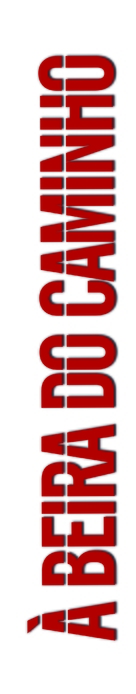 A Beira do Caminho - Brazilian Logo (xs thumbnail)