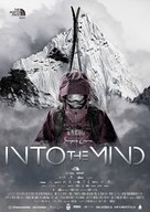 Into the Mind - Spanish Movie Poster (xs thumbnail)