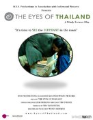 The Eyes of Thailand - DVD cover (xs thumbnail)