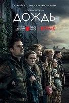 """The Rain"" - Russian Movie Poster (xs thumbnail)"