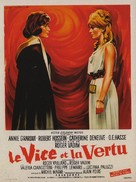 Le vice et la vertu - French Movie Poster (xs thumbnail)