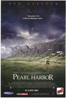 Pearl Harbor - French Movie Poster (xs thumbnail)