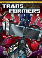 """Transformers Prime"" - Movie Cover (xs thumbnail)"