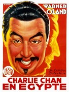 Charlie Chan in Egypt - French Movie Poster (xs thumbnail)