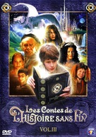 """Tales from the Neverending Story"" - French DVD movie cover (xs thumbnail)"