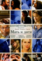 Mother and Child - Russian DVD movie cover (xs thumbnail)