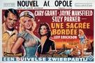 Kiss Them for Me - Belgian Movie Poster (xs thumbnail)
