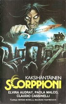 Assassinio al cimitero etrusco - Finnish VHS movie cover (xs thumbnail)