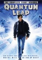 """Quantum Leap"" - DVD movie cover (xs thumbnail)"