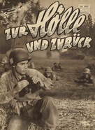 To Hell and Back - German poster (xs thumbnail)