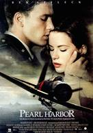 Pearl Harbor - Spanish Movie Poster (xs thumbnail)