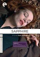 Sapphire - DVD movie cover (xs thumbnail)