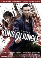 Yat ku chan dik mou lam - Hong Kong Movie Poster (xs thumbnail)