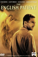 The English Patient - DVD movie cover (xs thumbnail)