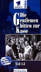 """Die Gentlemen bitten zur Kasse"" - German Movie Cover (xs thumbnail)"