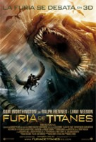 Clash of the Titans - Spanish Movie Poster (xs thumbnail)