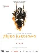 Ikiru - French Re-release poster (xs thumbnail)