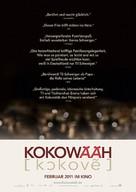 Kokowääh - German Movie Poster (xs thumbnail)
