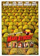 Mars Attacks! - German Movie Poster (xs thumbnail)