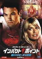 Impact Point - Japanese DVD cover (xs thumbnail)