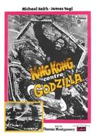 King Kong Vs Godzilla - Spanish Movie Poster (xs thumbnail)