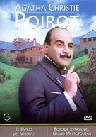 """Poirot"" - Spanish DVD movie cover (xs thumbnail)"
