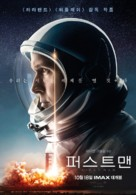 First Man - South Korean Movie Poster (xs thumbnail)
