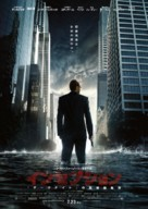 Inception - Japanese Movie Poster (xs thumbnail)