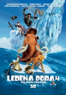 Ice Age: Continental Drift - Slovenian Movie Poster (xs thumbnail)