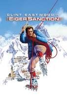 The Eiger Sanction - Movie Cover (xs thumbnail)
