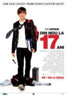 17 Again - Romanian Movie Poster (xs thumbnail)