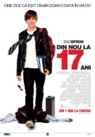 17 Again - Romanian Movie Poster (xs thumbnail)