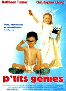 Baby Geniuses - French Movie Poster (xs thumbnail)