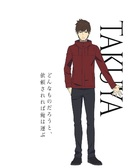 """Shoumetsu Toshi"" - Japanese Movie Poster (xs thumbnail)"