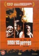 Amores Perros - British DVD movie cover (xs thumbnail)