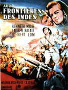 North West Frontier - French Movie Poster (xs thumbnail)