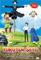 Hauru no ugoku shiro - Turkish Movie Poster (xs thumbnail)