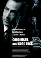 Good Night, and Good Luck. - Japanese Movie Poster (xs thumbnail)