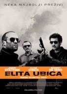 Killer Elite - Serbian Movie Poster (xs thumbnail)