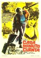 Payroll - Spanish Movie Poster (xs thumbnail)
