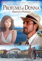 Profumo di donna - DVD cover (xs thumbnail)