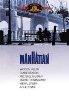 Manhattan - DVD cover (xs thumbnail)