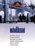 Manhattan - DVD movie cover (xs thumbnail)