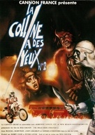 The Hills Have Eyes Part II - French Movie Poster (xs thumbnail)