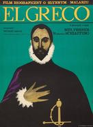 El Greco - Polish Movie Poster (xs thumbnail)