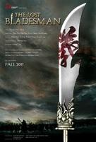 Gwaan wan cheung - Movie Poster (xs thumbnail)